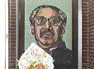 Tiled portrait of the Father of the Nation