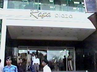 A mini mall