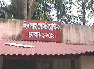 Sign reads: Eidgah Post Office