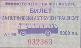 Ticket for a private bus line