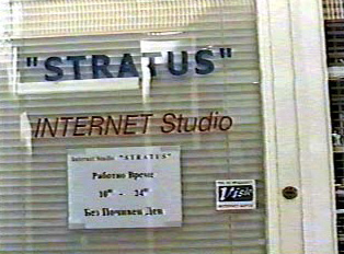 Internet studio sign showing the hours it is open