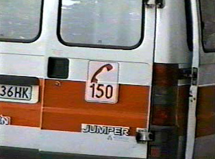 Ambulance with emergency number 150