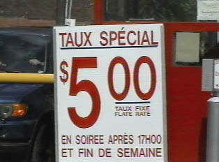 Downtown parking lot with a special rate for after 5:00 p.m.