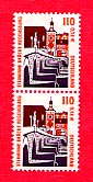 1.10 DM stamp