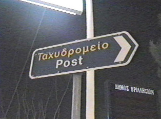Signs showing direction of the post office