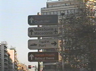 Signs for the beach, the airport, the seaport, and resort