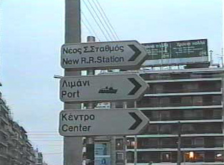 Road sign for railway station, seaport, and city center