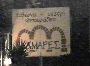 Sign for a restaurant