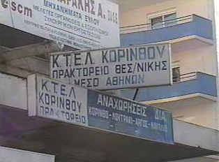 Sign indicating which buses go to which cities
