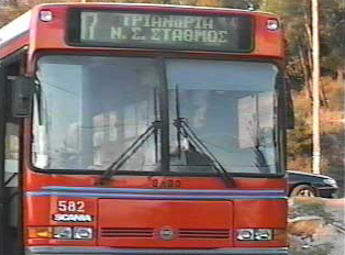 Front view of a local bus with destination sign