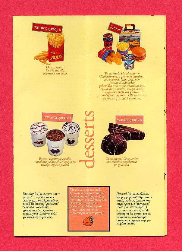 Fast food menu