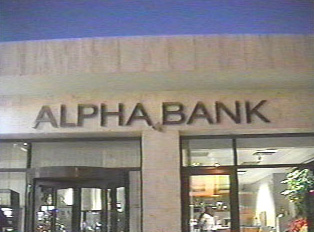 Alpha bank sign