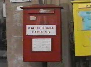 Express mailbox