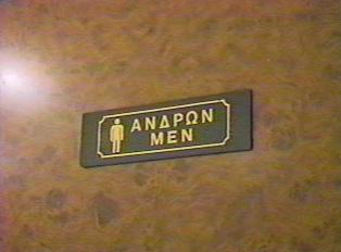 Sign for men's restrooms