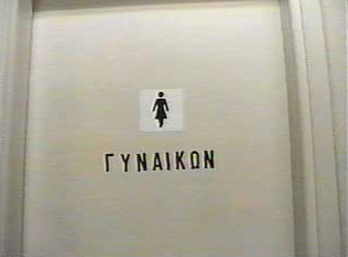 Sign for women's restrooms