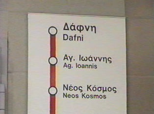 Map with the direction of the metro train going toward its final destination, Dafni