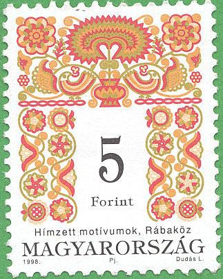5 Forint stamp