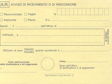 Return receipt form