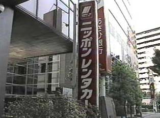 Sign for Nippon Rent-a-Car