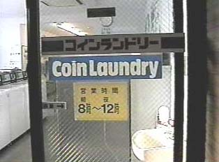 Sign for laundry