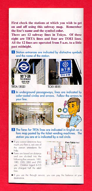 Subway brochure in English