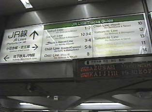 Track information signs