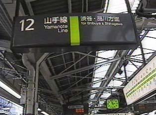Destination information
