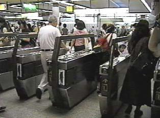 Entering through the ticket reader