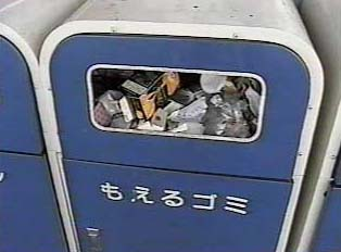 Bin for trash that can be burned