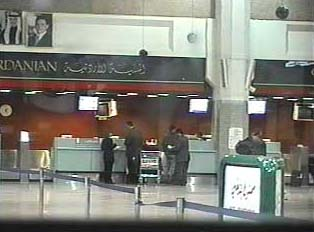 Passenger check-in counter