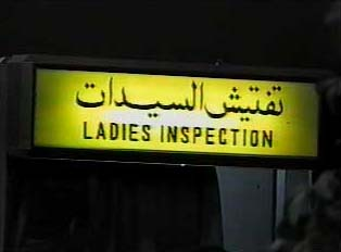 Private room for inspection of women