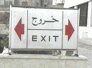 Garage exit sign