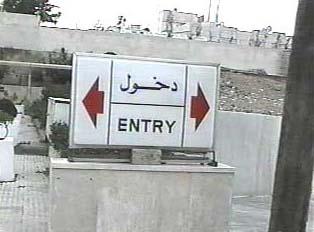 Garage entrance sign