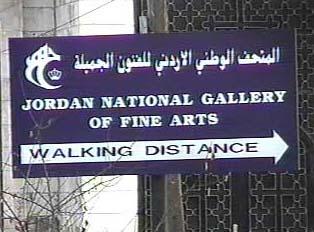 Sign for Jordan National Gallery of Fine Arts