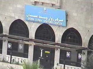 Visitor's Center in downtown Amman