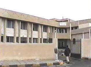 Entrance to health center