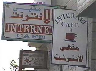 Signs for an internet cafe