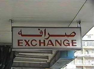 Sign for money exchange office