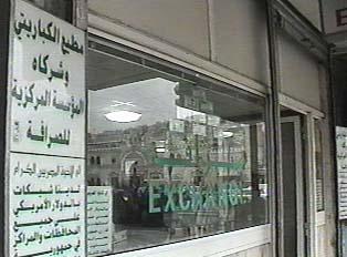 Front window of money exchange office