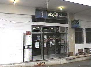 Entrance to pharmacy with sign