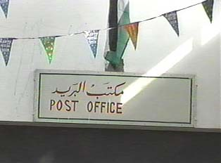 Sign for post office