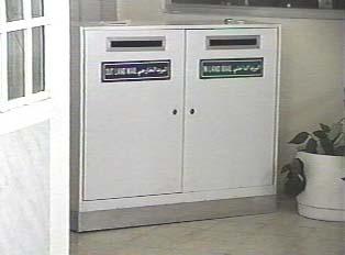 Outgoing mailboxes