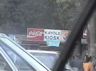 Billboard for a kiosk