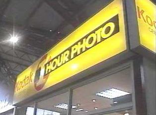 Photo/film processing shop