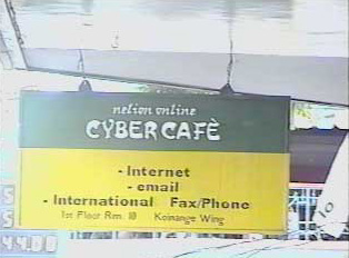 Advertisement for an internet cafe