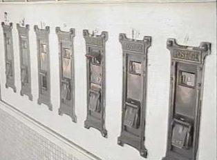 Stamp vending machines