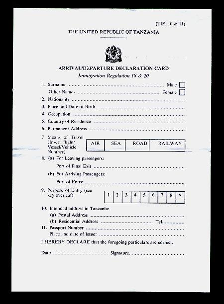 Customs declaration form