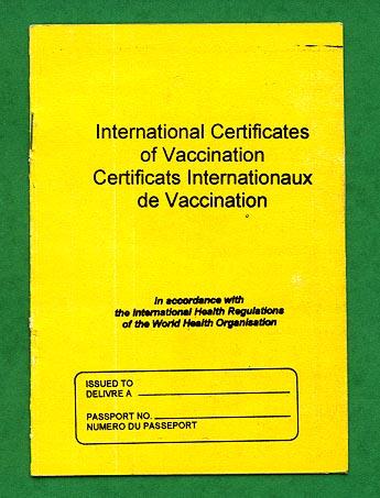 Immunization certificate