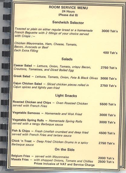 Hotel room service menu page 1
