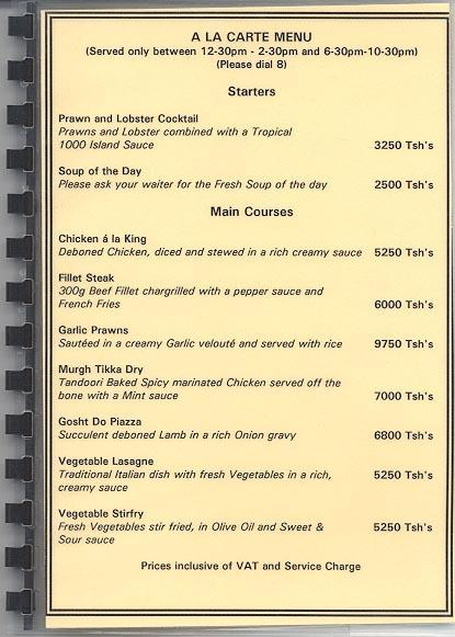 Hotel room service menu page 3